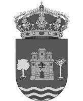 escudo de guillena1