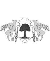 escut de vall de roures1